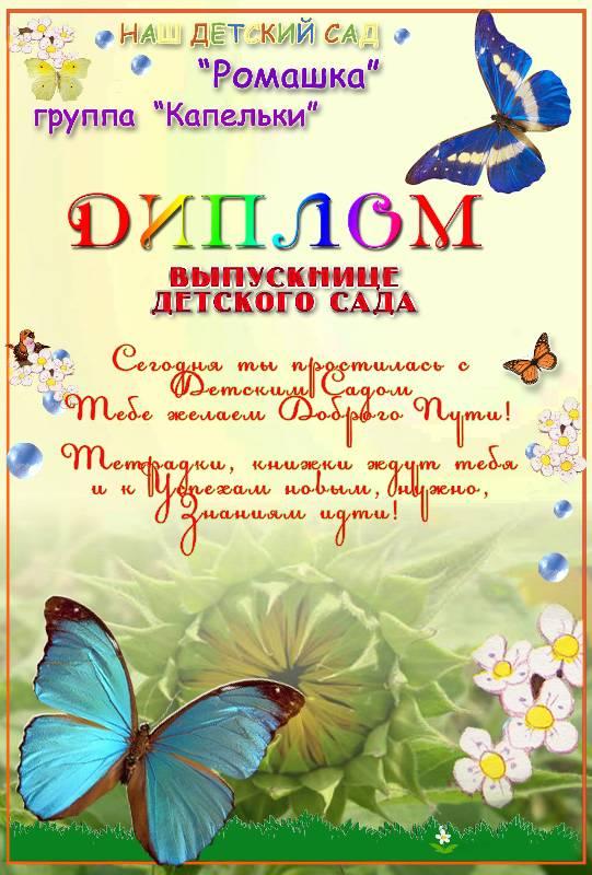 Диплом государственное и муниципальное управление лекции Диплом государственное и муниципальное управление лекции Москва