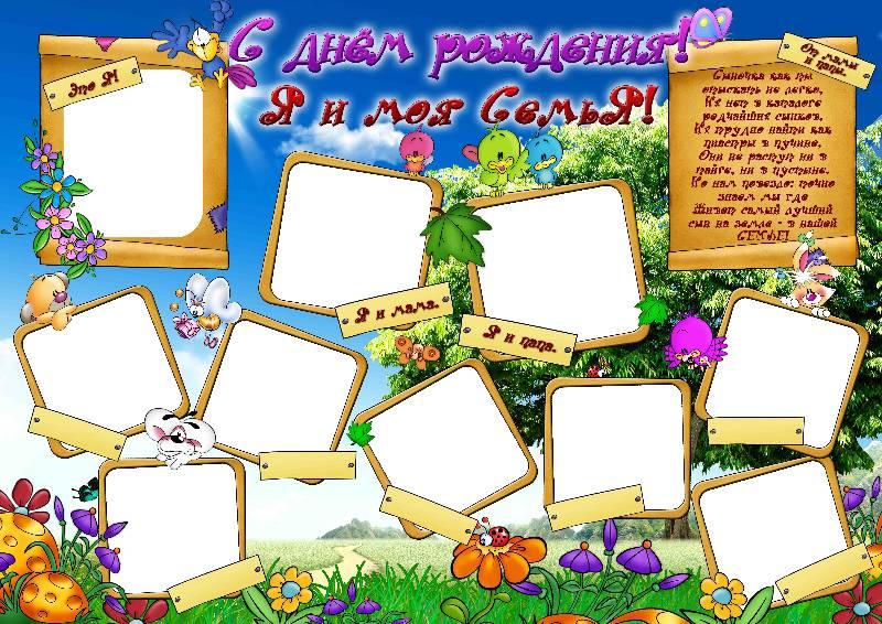 Шаблоны плакатов на юбилей скачать бесплатно