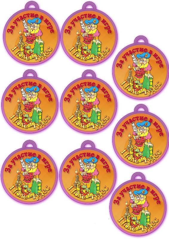 Образцы медалей для детей